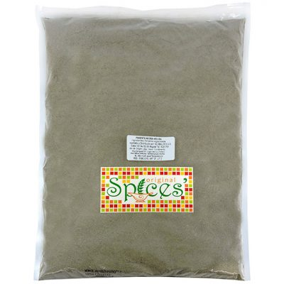 Pimienta negra molida - Especias y condimentos Colombia - Globalim
